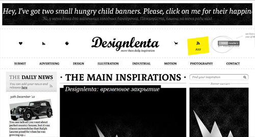 DesignLenta